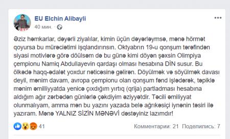 Avropa çempionu Elçin Əlibəylini döydü, təcili ƏMƏLİYYAT OLUNMALIDIR - FOTO